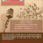 SMK-Karaoke-Night-Flyer__