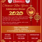 SMK-CNY-2020_Flyer-RE